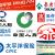 top-insurance-companies-china